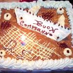 Cumpleaños-torta-cuadrado